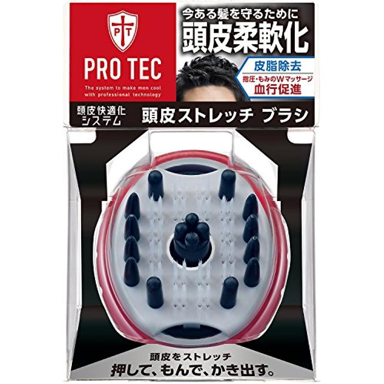 藤色成分謝罪PRO TEC(プロテク) ウォッシングブラシ 頭皮ストレッチタイプ