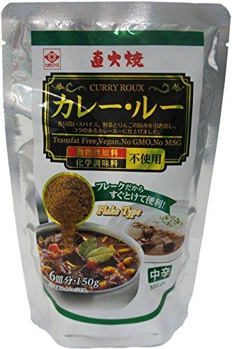 動物性原料、化学調味料不使用 ヒガシフーズ カレー・ルー中辛150g×20袋