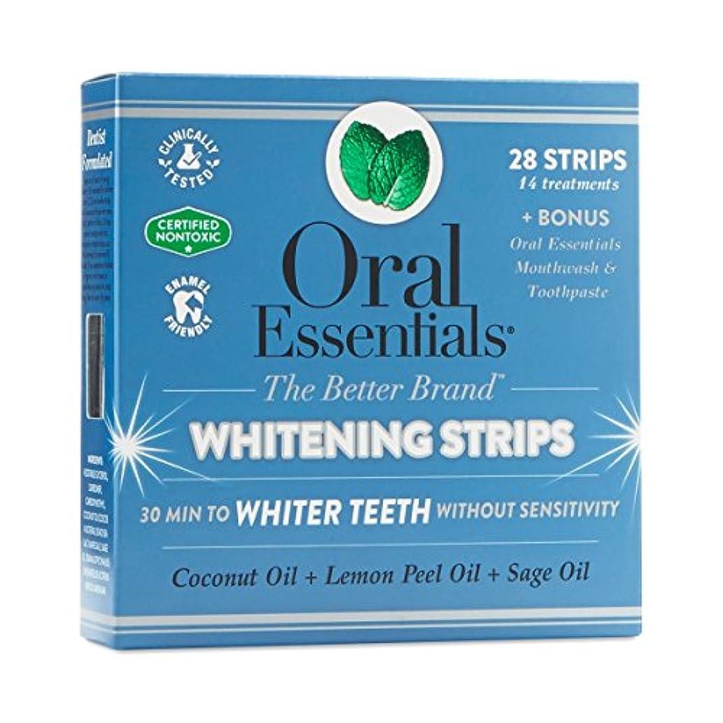 囲い追跡大通りホワイトニングストリップ オーラルエッセンシャル 14回分(上下24枚) 過酸化物なし、非毒性、敏感な歯茎に方にもやさしい 海外直送品