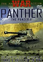 Panther: The Panther V [DVD] [Import]