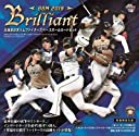 BBM 2019 北海道日本ハムファイターズセット -BRILLIANT-