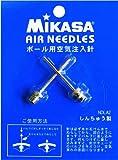 ミカサ 空気注入針2本セット NDLA2