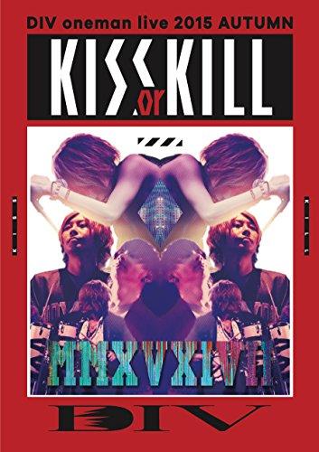 DIV oneman live 2015 AUTUMN KISS or KILL [DVD]