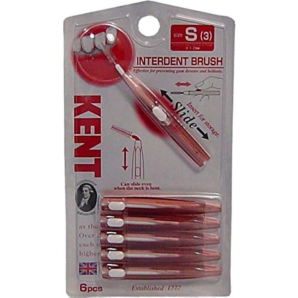 ターゲット警察署池本刷子工業 ケント(KENT) 歯間ブラシ サイズ3 Sサイズ*6本入 4970270107920