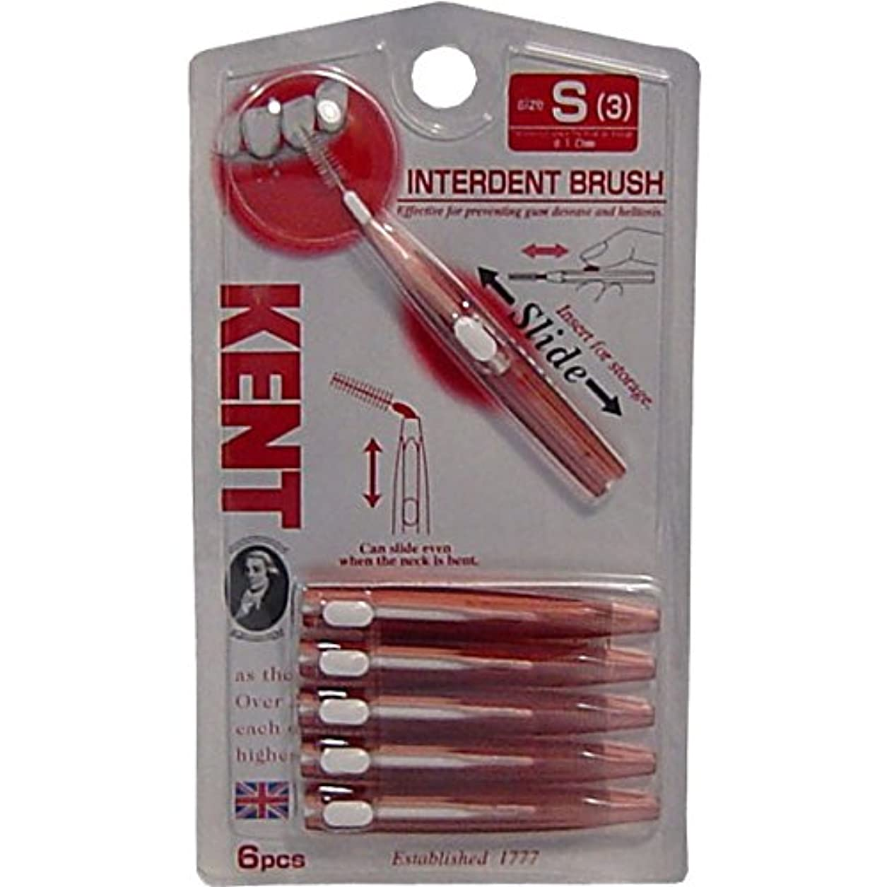 幻滅する美しい注ぎますKENT(ケント)歯間ブラシ Sサイズ 6本入 ×5個セット