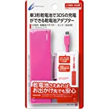 【New3DS / LL対応】CYBER・乾電池アダプター  (3DS/3DS LL用) ピンク