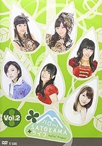 ハロー!SATOYAMAライフ Vol.2 [DVD]
