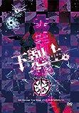 「下剋上。」-2015.09.05 赤坂BLITZ-【初回限定盤】 [DVD]