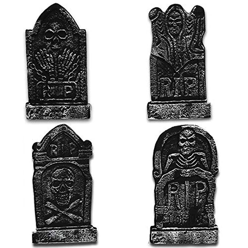 日血色の良い手当ETRRUU HOME 4ピース三次元墓石ハロウィーン装飾バーお化け屋敷の秘密の部屋怖い装飾パーティー雰囲気レイアウト小道具