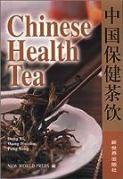 Chinese Health Tea