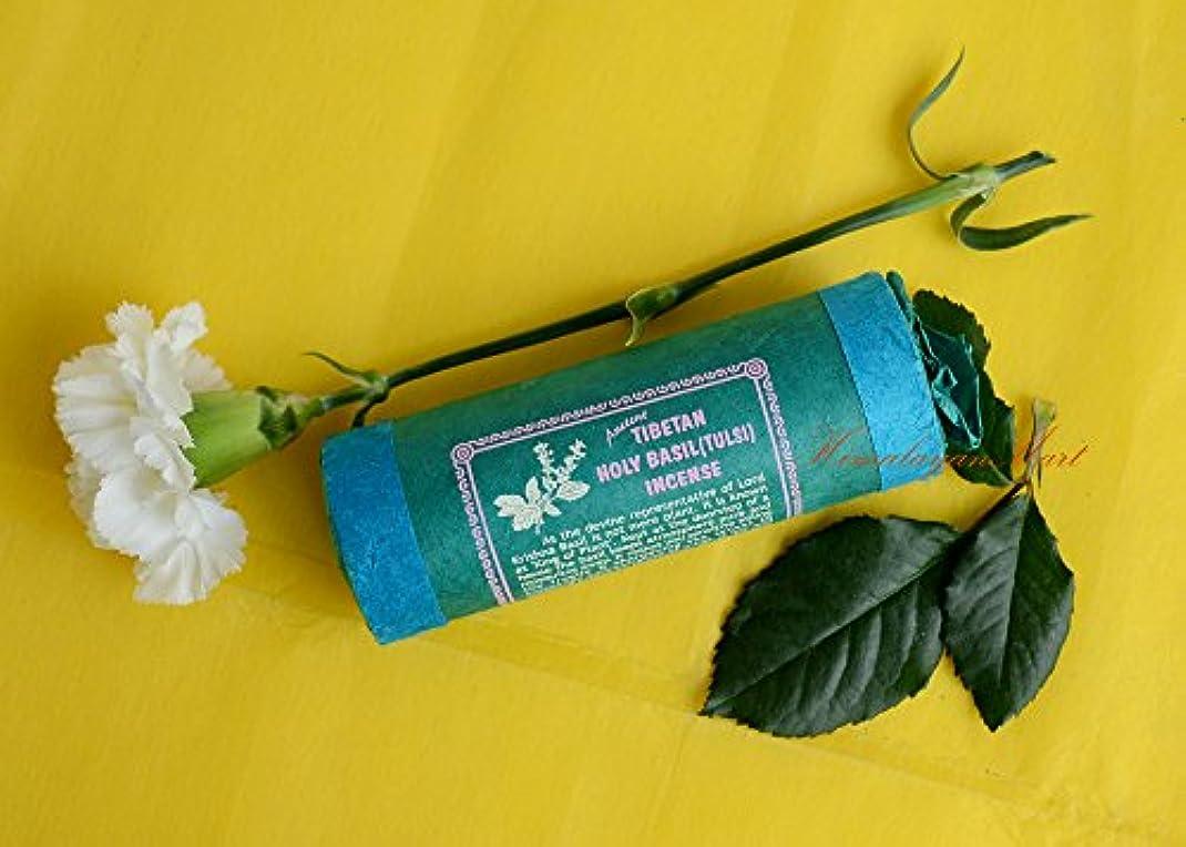 古代チベットHoly Basil ( Tulsi ) Incense – Natural herbal-handmadeからネパール