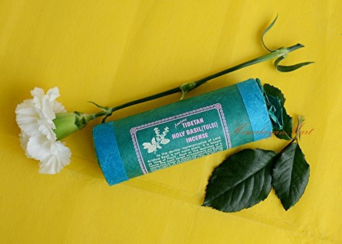 降臨一族和らげる古代チベットHoly Basil ( Tulsi ) Incense – Natural herbal-handmadeからネパール