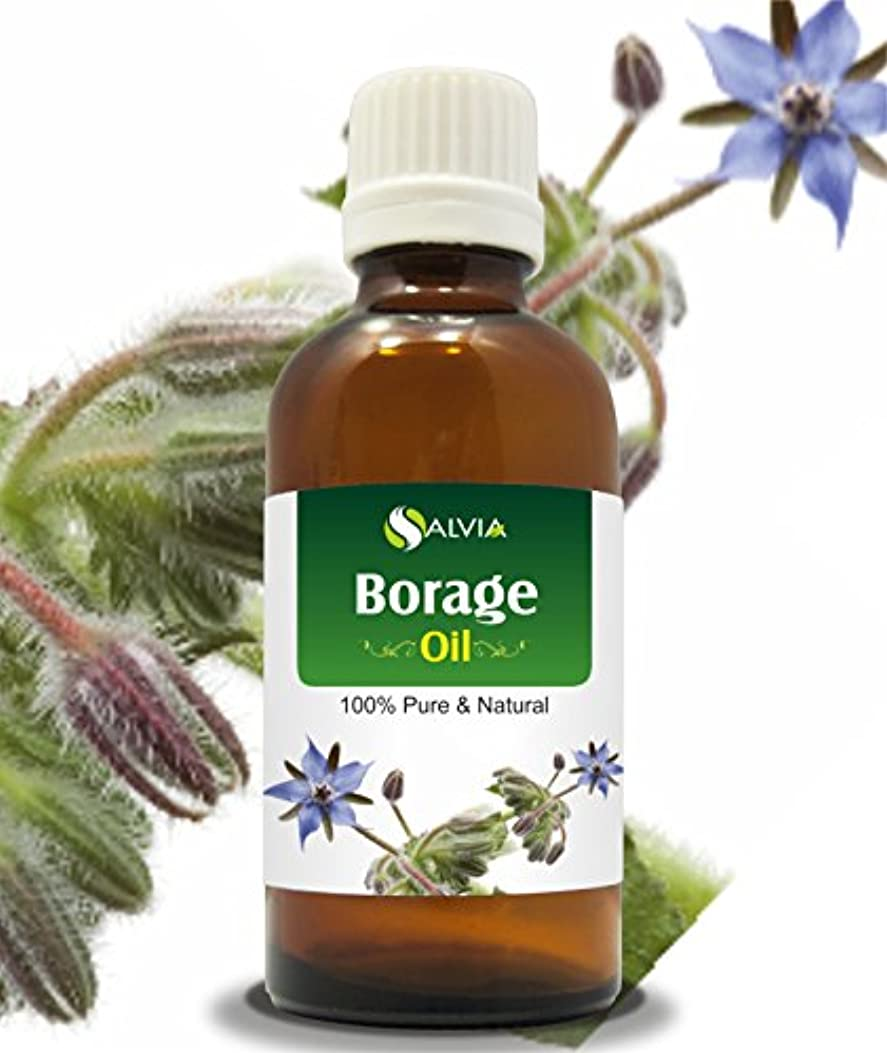 見通し公然とゴミ箱BORAGE OIL 100% NATURAL PURE UNDILUTED UNCUT CARRIER OILS 100ML