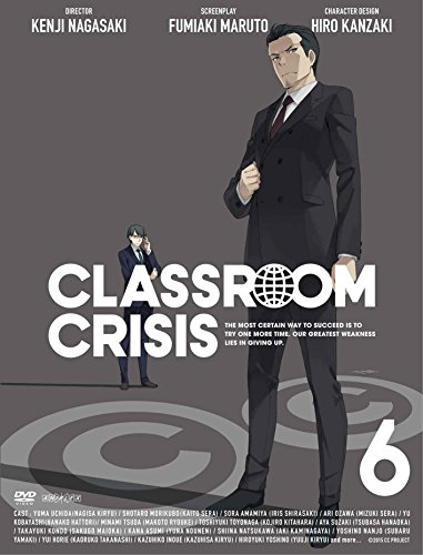Classroom Crisis  クラスルーム クライシス