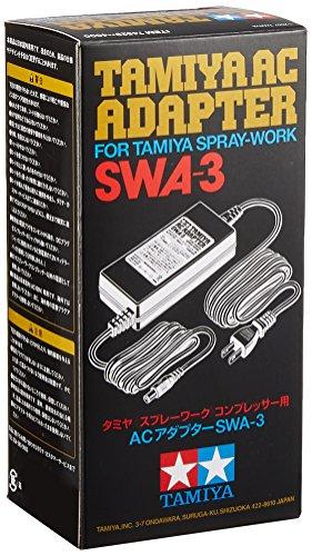 タミヤエアーブラシシステム No.29 スプレーワーク ACアダプター SWA-3 74529