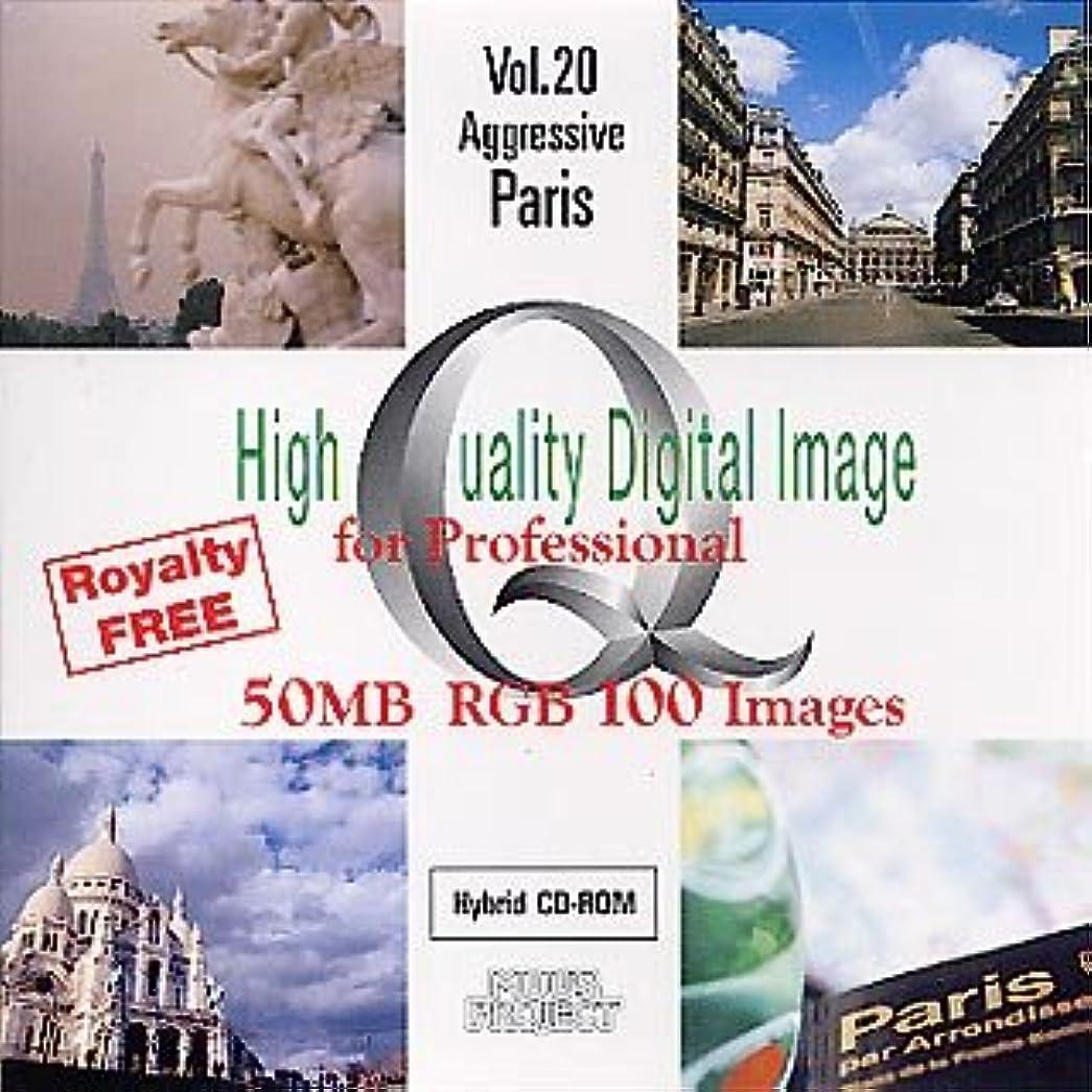 月曜日定義するリラックスしたHigh Quality Digital Image for Professional Vol.20 Aggressive Paris