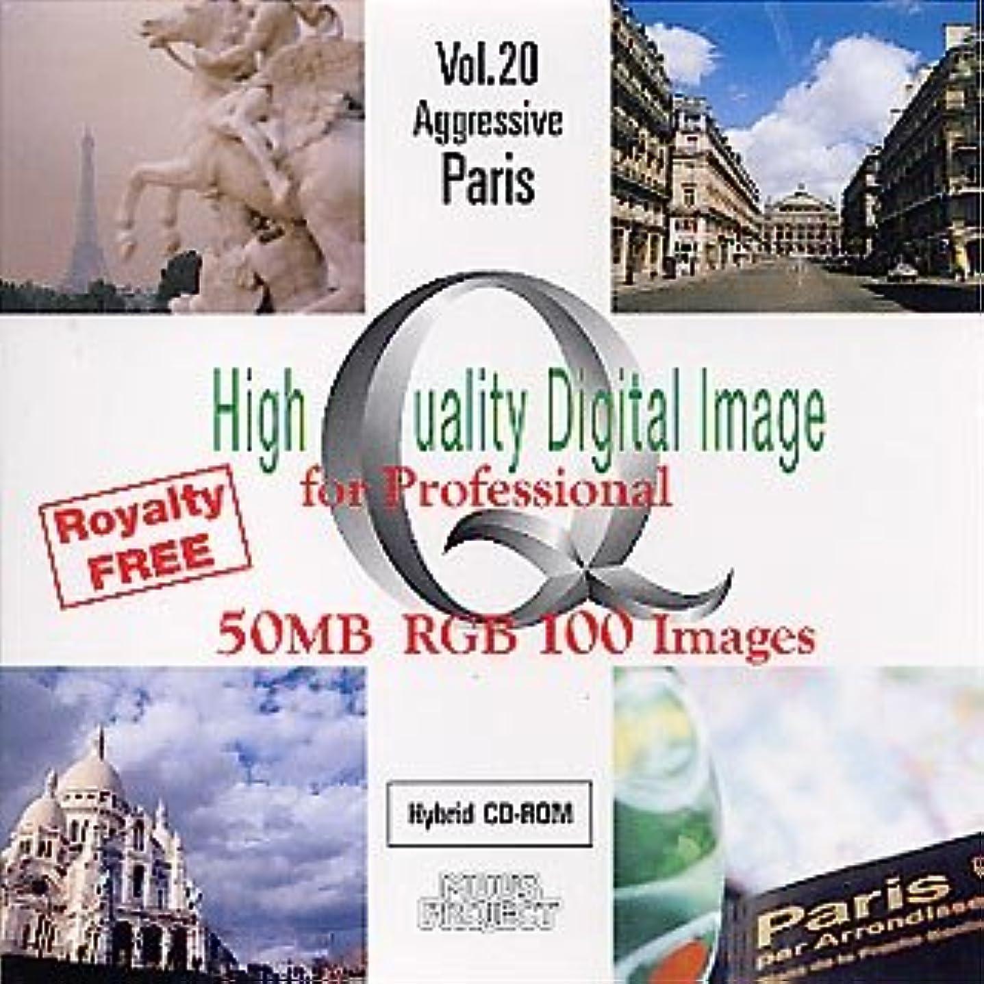 上国家冗長High Quality Digital Image for Professional Vol.20 Aggressive Paris