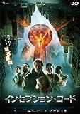 インセプション・コード [DVD]