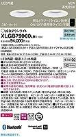 パナソニック照明器具(Panasonic) Everleds [高気密SB形] LEDダウンライト スピーカー機能付き(親機・子機セット) XLGB79000LB1(ライコン対応・拡散タイプ・美ルック・昼白色)