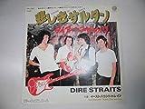SULTANS OF SWING   DIRE STRAITS 7インチシングルレコード 45R.P.M. 1978年 見本盤  悲しきサルタン ダイヤストレイツ