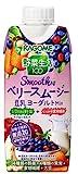 カゴメ 野菜生活100 Smoothie ベリースムージー豆乳ヨーグルトMix 330ml×12本