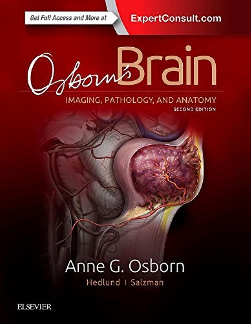 防止五月保存Osborn's Brain, 2e