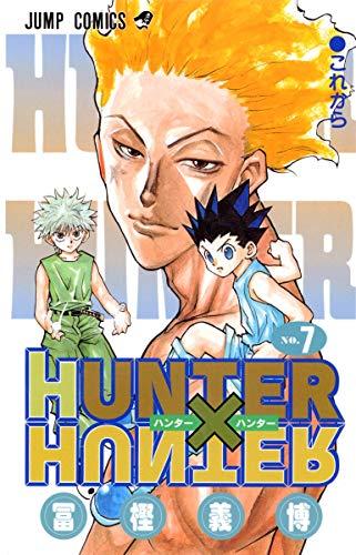 HUNTER×HUNTER NO.7