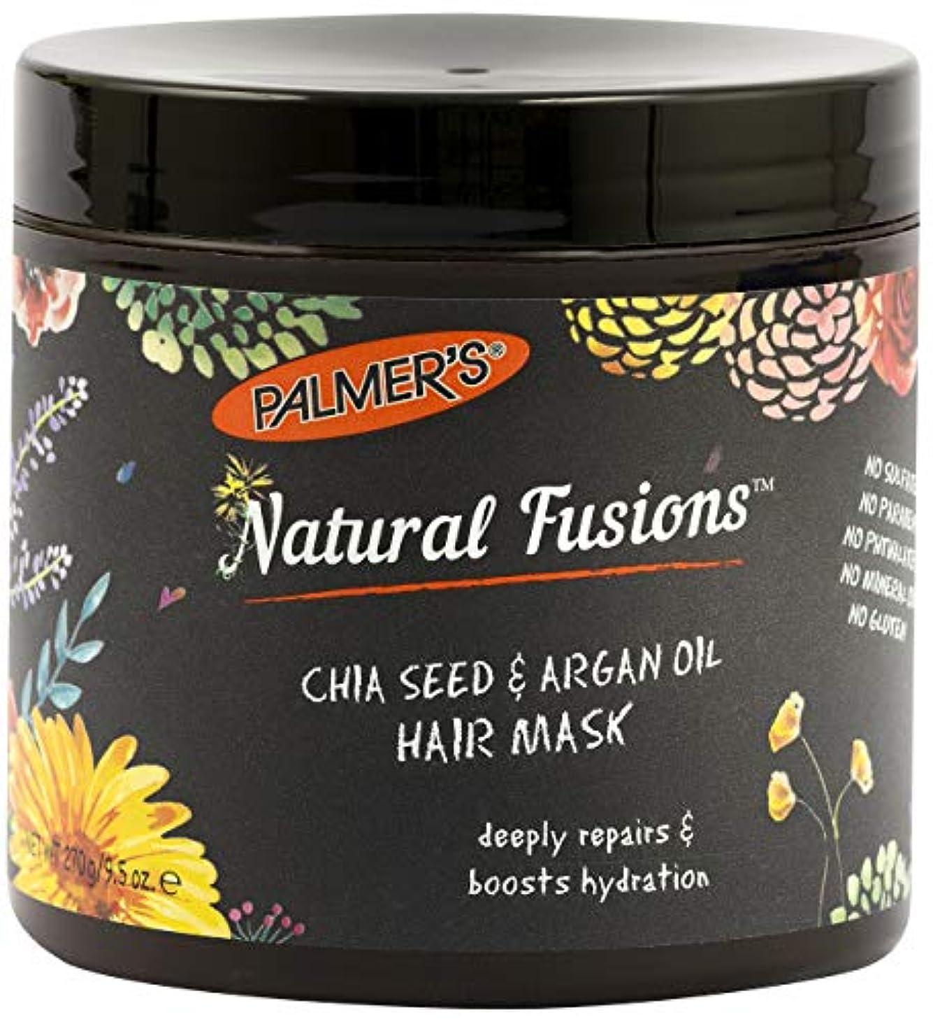 ケーブルカー仕事気まぐれなNatural Fusions Chia Seed and Argan Oil Hair Mask