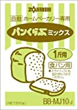 ZOJIRUSHIその他 パンくらぶミックス BB-MJ10-Jの画像