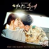 太陽の末裔 OST Vol.2 (KBS TVドラマ) (韓国盤)/
