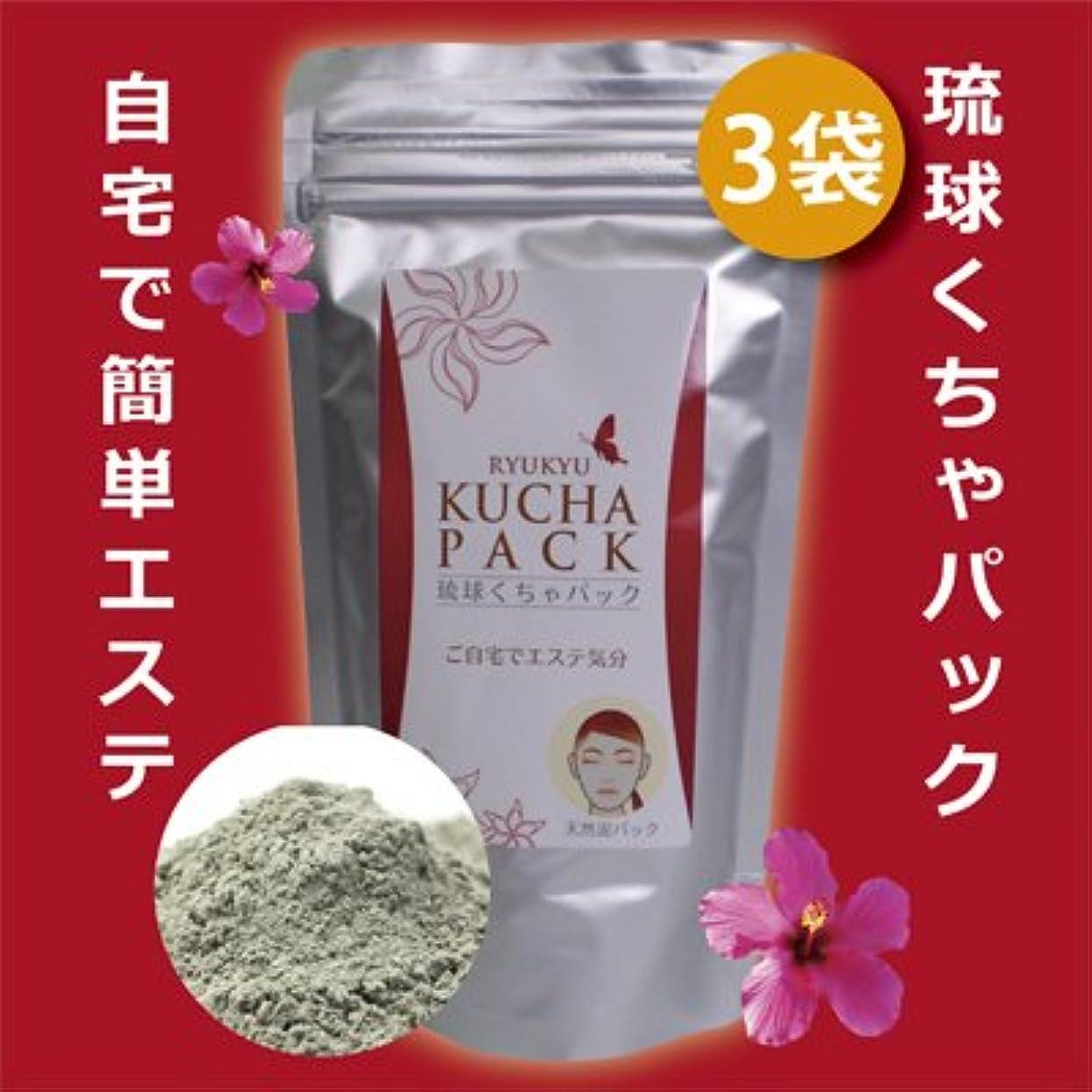 盟主状塩辛い美肌 健康作り 月桃水を加えた使いやすい粉末 沖縄産 琉球くちゃパック 300g 3パック