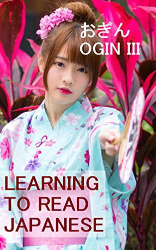 Ogin III: Learning to Read Japanese: Elementary Reading