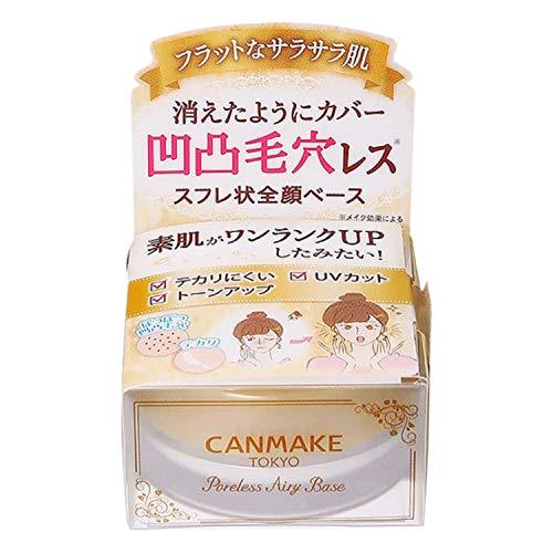 キャンメイク キャンメイク CANMAKE ポアレスエアリーベース 本体 【01】ピュアホワイト 9.0gの画像