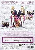 キューティ・ブロンド3 [DVD] 画像