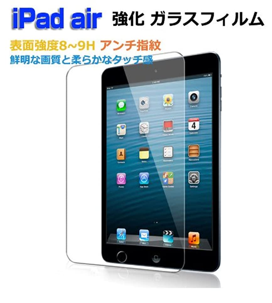 モデレータずっと影響力のあるiPad air /iPad 5保護フィルム/強化ガラス/液晶保護フィルム air スマホアクセサリー 液晶保護シート iPad-AIR-FILM-31101