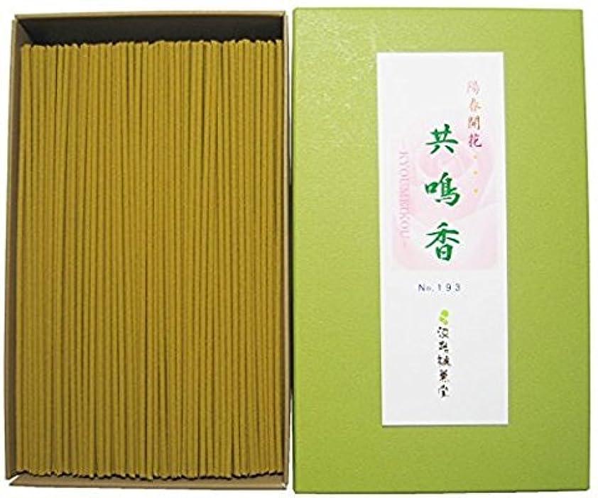 淡路梅薫堂のお線香 共鳴香 150g×10 (薔薇の香り) #193 ばらの香り