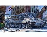 トランペッター 1/16 キングタイガー フルインテリア ヘンシェル砲塔 限定版