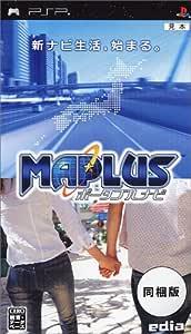 MAPLUSポータブルナビ(GPSレシーバー同梱版) - PSP
