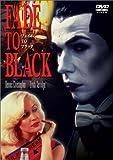 フェイド TO ブラック ENTERTAINMENT COLLECTION SILVER [DVD]