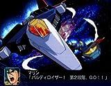 「スーパーロボット大戦Z スペシャルディスク」の関連画像