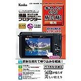 Kenko 液晶保護フィルム 液晶プロテクター Canon EOS M10/EOS M3用 フラストレーションフリーパッケージ(FFP) KLP-CEOSM10FFP