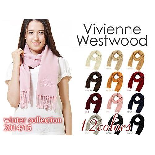 Vivienne Westwood ヴィヴィアンウエストウッド 2014AW ワンポイントロゴ 100%ウール あったかマフラー(全12色) 【S11 FN83 / S10 F912 / S15 FM17 】 30x170 BLACK / ブラック / 2000