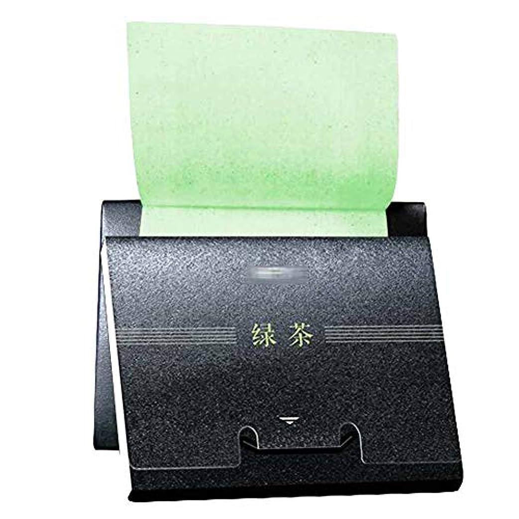 瞑想的けん引滅びる緑茶男性女性オイル吸収シート、300シート