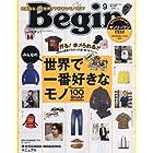 Begin(ビギン) 2017年 09 月号 [雑誌]