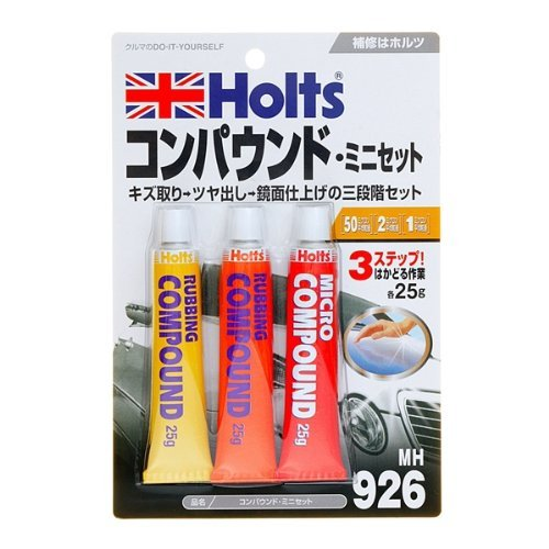 Holts(ホルツ) コンパウンド ミニセット MH926 [HTRC3]
