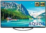 51EBMWv4bUL. SL160 - 【レビュー】SHARP AQUOS 4T-C60AM1 60インチ4Kテレビで快適TV生活。Android TVでYoutubeもニコニコ動画もTwitchもサクサク。+壁寄せTVスタンドでスマートに。