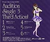 Third Action! 画像