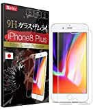 【メディア掲載多数】 iPhone8 plus ガラスフィルム [約3倍の強度( 日本製 )]保護フィルム OVER's ガラスザムライ ( 365日保証付き )
