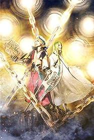 【Amazon.co.jp限定】Fate/Grand Order THE STAGE -絶対魔獣戦線バビロニア-(オリジナル特典:「アナザーカットブロマイドセット(男性マスター・女性マスター・マシュ・ロマニ・ダヴィンチ)」付)(完全生産限定版) [Blu-ray]