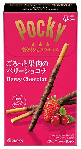 江崎グリコ ポッキー贅沢ショコラティエ(ベリーショコラ) 4袋×6個